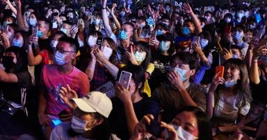 Concierto en Taiwán