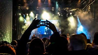 Los conciertos de pago llegan a Facebook